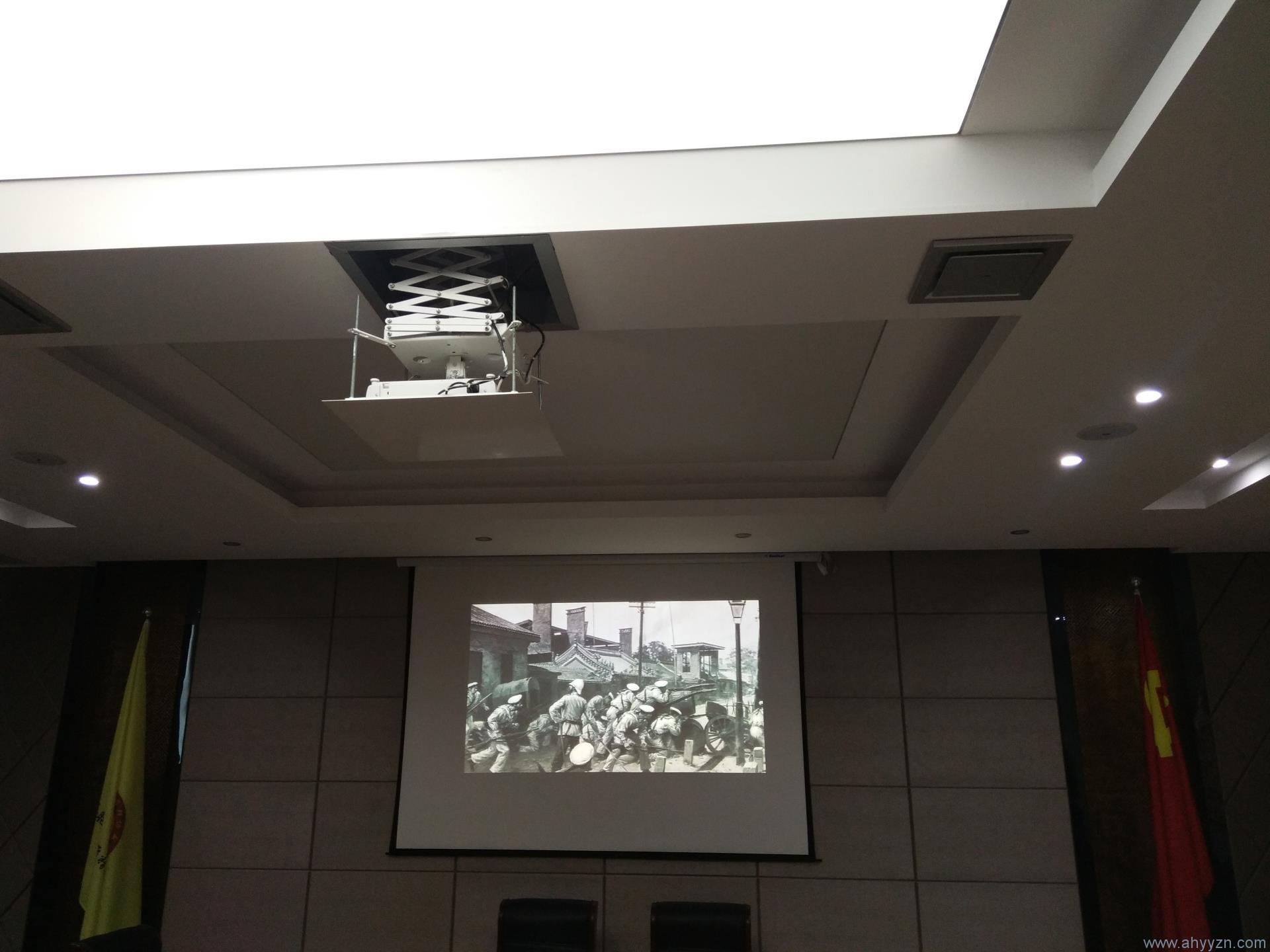 多媒体会议系统安装