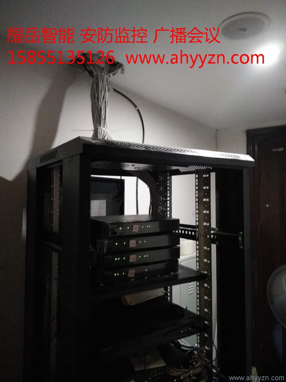 合肥综合布线系统 机房管理系统