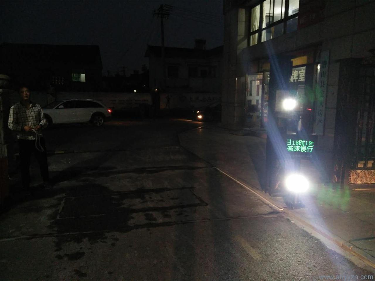 安庆停车场收费系统.jpg