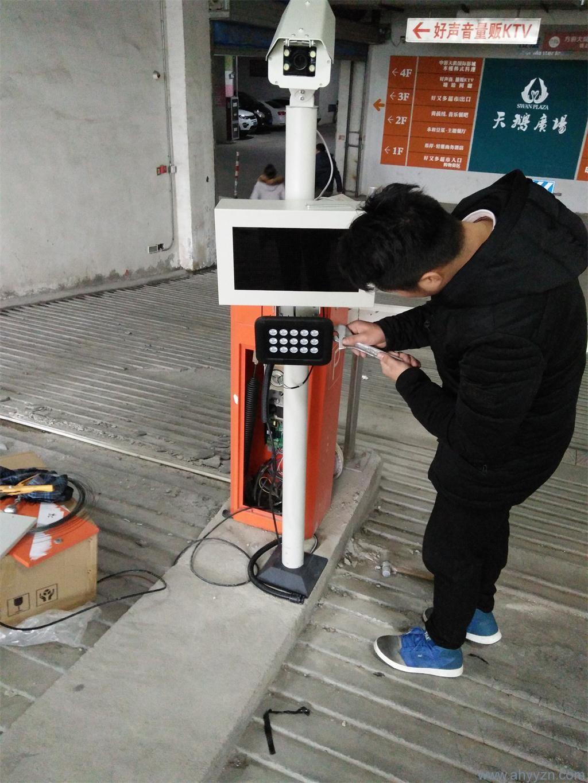 安庆停车场管理系统安装