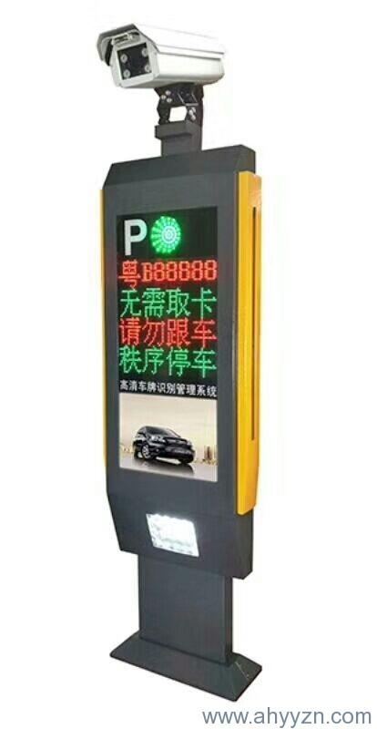 合肥停车场车牌识别收费系统.jpg